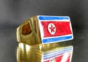 Picture of 21 x BRONZE FLAG RINGS NORTH KOREA RED AND BLUE ENAMEL WHOLESALE-LOT