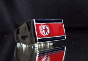 Picture of 21 x STERLING SILVER FLAG RINGS NORTH KOREA RED AND BLUE ENAMEL WHOLESALE-LOT