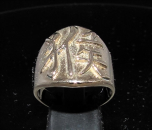 Picture of 21 x BRONZE ZODIAC MEN'S RINGS CHINESE LETTER MONKEY SYMBOL HIGH POLISHED WHOLESALE-LOT